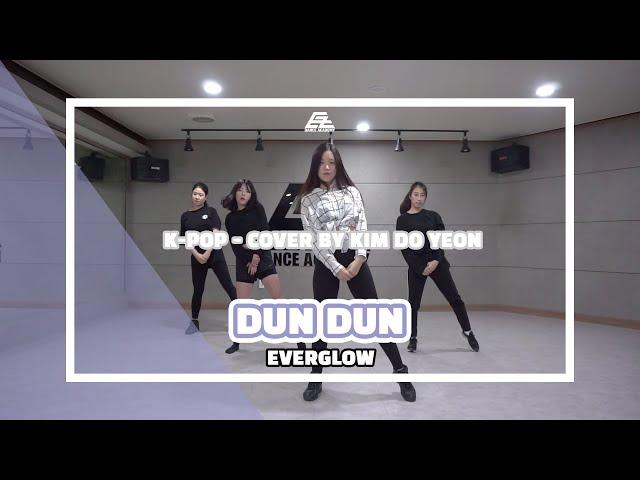 EZDANCE I 이지댄스 I EVERGLOW - DUN DUN I K-POP I COVER BY KIM DO YEON