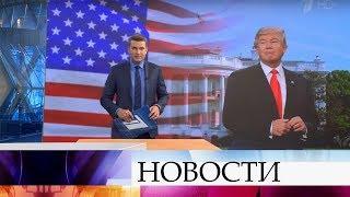 Выпуск новостей в 18:00 от 10.10.2019