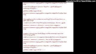 Kannamma Kannamma Karaoke HQ Audio Tamil Lyrics