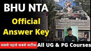 BHU NTA Answer Key 2021 likely Released on 31st Oct. गलत प्रश्न पर Claim कैसे करें ? Detailed video