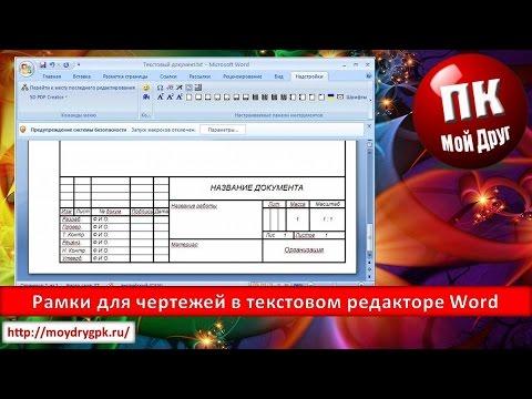 ГОСТ 21101 97 Система проектной документации для