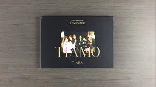 [Unboxing] T-ARA 티아라 12th Korean Mini Album Remember