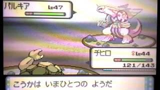 ポケモンパール・色違いパルキア【Pokémon Pearl - shiny Palkia】