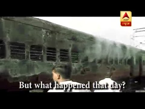 What is Godhra Train Burning Case?