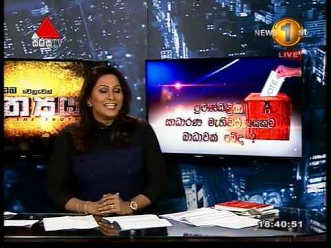 The Truth Sirasa Tv 03rd Agust 2015