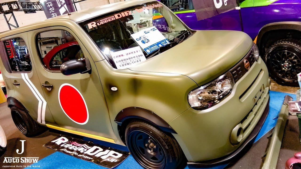 Nissan Luxury Car >> (HD)NISSAN CUBE modified 日産キューブカスタム - 名古屋オートトレンド2017 - YouTube