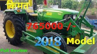 John Deere 5310 Full Review   2018 Model   Super Entertainemnt