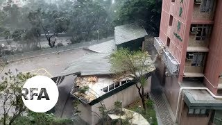 Hong Kong Suffers Floods and Damages From Typhoon Mangkhut | Radio Free Asia (RFA)