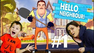 ПРИВЕТ СОСЕД Расследуем преступление странного соседа ПРОХОЖДЕНИЕ Hello Neighbor #1