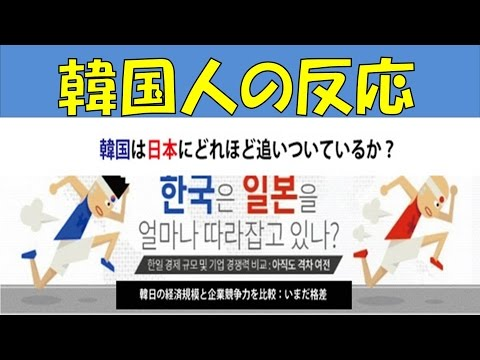 の 反応 カイカイ 韓国