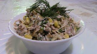 "Салат ""Загадка"". Salad (Type Of Dish)"