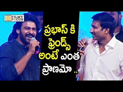 Thumbnail: Prabhas Funny Comments on Gopichand | #GauthamNanda Movie :Rare Video - Filmyfocus.com