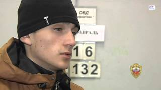 Юрист и два бухгалтера(Видео УМВД г.Москвы., 2016-02-17T12:30:27.000Z)