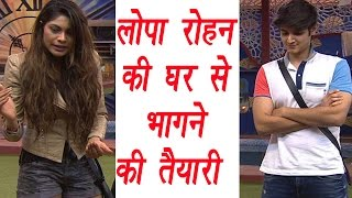 Bigg Boss 10: Lopa and Rohan Mehra planning to run away from Bigg Boss house | FilmiBeat