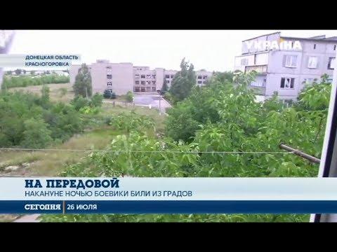 В АТО боевики обстреляли с гранатометов Авдеевку, один военный ранен