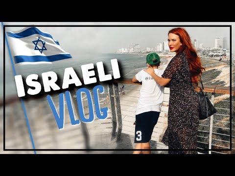 Ταξίδι στο Ισραήλ την πιο λάθος στιγμή 🇮🇱 | Vlog | SissyChristidou