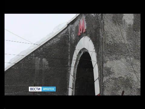 """В Казачинско-Ленском районе строят новый Байкальский тоннель, """"Вести-Иркутск"""""""