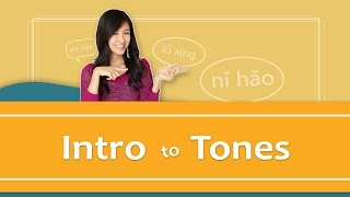 Pinyin Lesson Series #2: An Introduction to Tones (Mandarin Chinese Pronunciation) | Yoyo Chinese