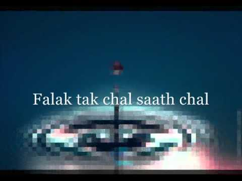 Falak tak chal saath mere karaoke song by nixongauchan youtube.