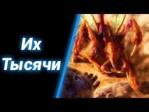 Слишком много ZerglingDefense ● StarCraft 2