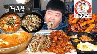 대독장 [김치찌개+두루치기+귀리밥] 처갓집양념치킨 [닭…