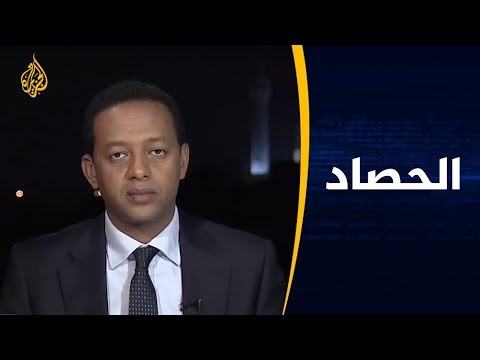 الحصاد - العراق.. التصعيد والترقب  - نشر قبل 10 ساعة