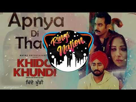 Apnya Di Thaa Ringtone | Ranjit Bawa | Latest 2018 Punjabi Songs Ringtones