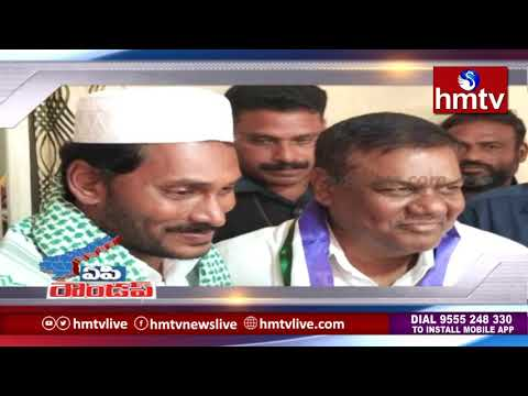AP Roundup | Andhra Pradesh News Highlights | 08-12-18 | hmtv