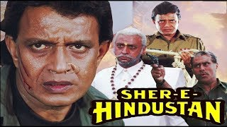 Митхун Чакраборти-индийский фильм:Тигр/Sher-E-Hindustan (1997г)