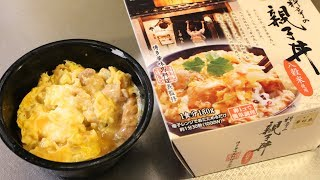Precooked Meal Oyako-don Chicken and Egg Bowl