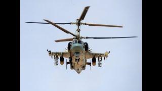 Два вертолёта Ка-52 и их экипажи переброшены в Россию из Сирии