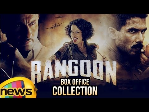 Rangoon Box Office Collections | Saif Ali Khan | Kangana Ranaut | Shahid Kapoor