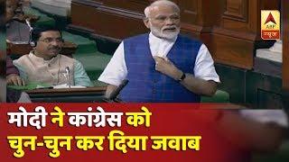 राहुल और सोनिया गांधी को जेल नहीं भेजने के आरोपों पर पीएम मोदी ने दिया ये जवाब | ABP News Hindi