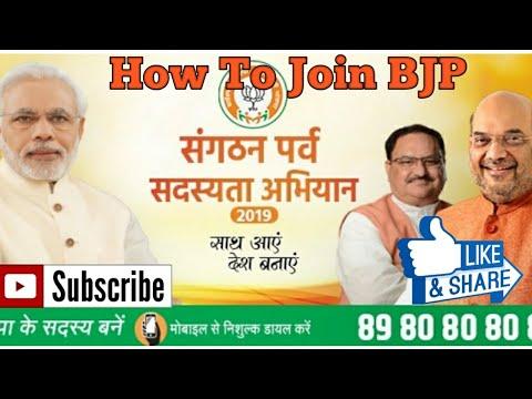 #HowtojoinBJP #Howtocreatmembership2019 #Sadasyaparv2019  How to Create membership on BJP 2019