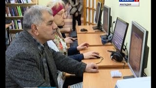 Школа для тех, кому за  50  Пенсионеров обучают компьютерной грамотности