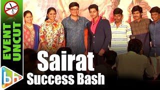 Sairat Success Bash | Event Uncut