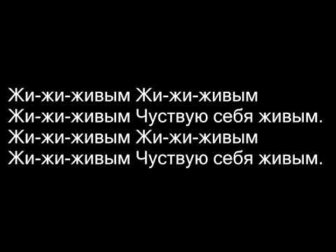 The theme song перевод