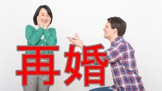 校閲ガール 編集長役 芳本美代子が一般男性と再婚していた 情報元:サン...