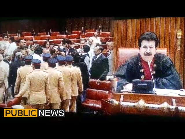 Chairman Senate calls sergeant at arms over protest during Senate session