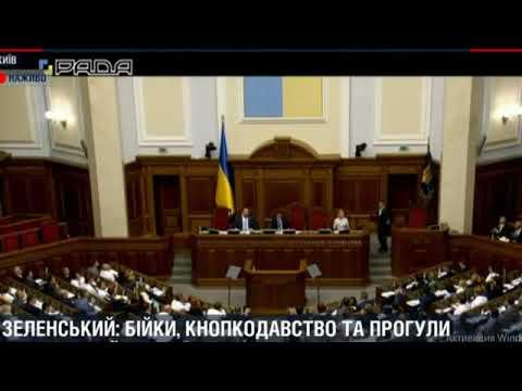 Зеленский заявил, что какой перерыв - работайте!