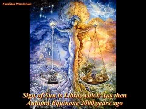 Alchemist Quotes Wallpaper Autumn Equinox 23 Sep 2011 Youtube