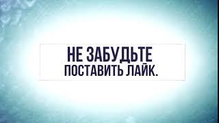 Футаж для окончания вашего видео ролика НОВЫЙ !...