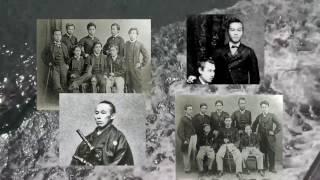 近代日本の夜明け前、薩摩藩士を中心とする19人の若者が命を賭けてイ...