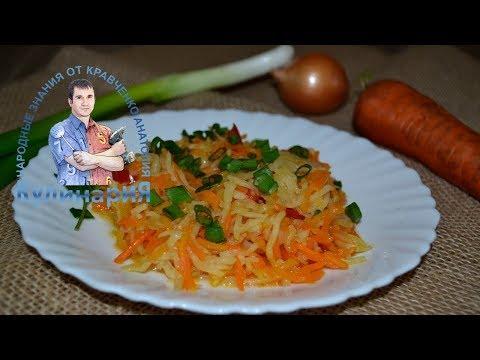 Сельдерей: готовим полезные блюда