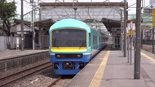 常磐線、水戸線に入った485系リゾート臨時列車