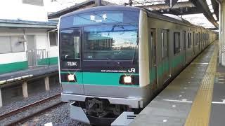 JR常磐線松戸駅JL22 E233系2000番台マト8編成各駅停車取手行き発車