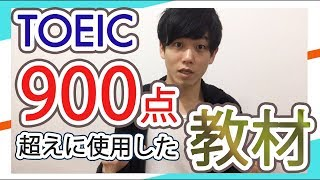 toeic official