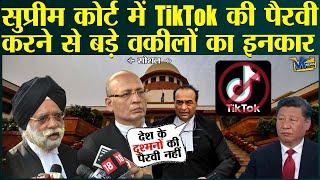 Boycott China का बहुत बड़ा असर, बड़े वकीलों ने Tik Tok का केस लड़ने से इनकार!