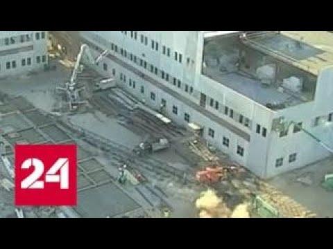 На стройке в США упал башенный кран - Россия 24