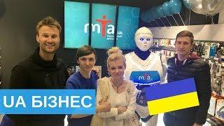 видео Акції та знижки супермаркетів Чернівців